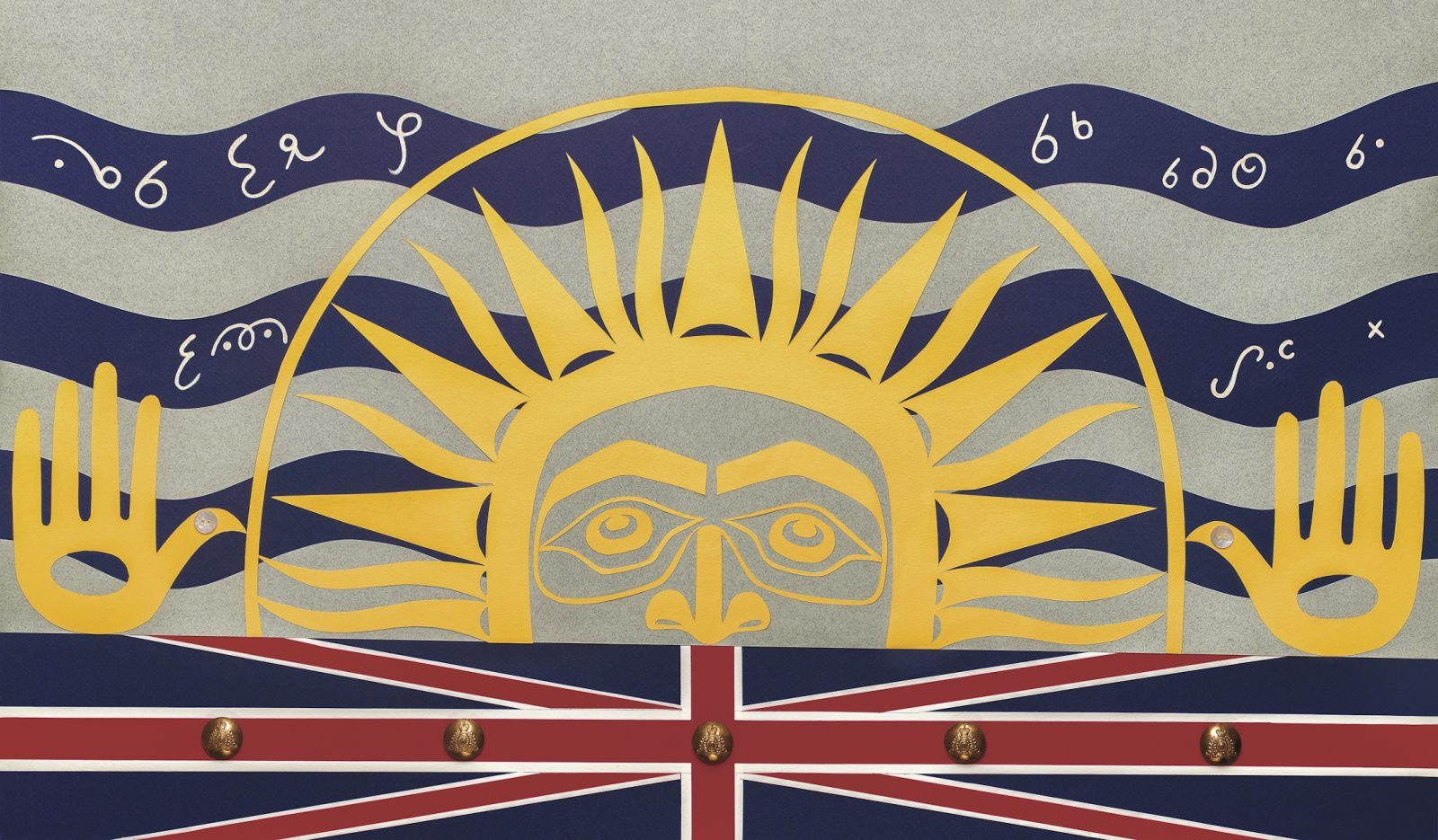 Marianne Nicolson - The Sun is Setting on the British Empire